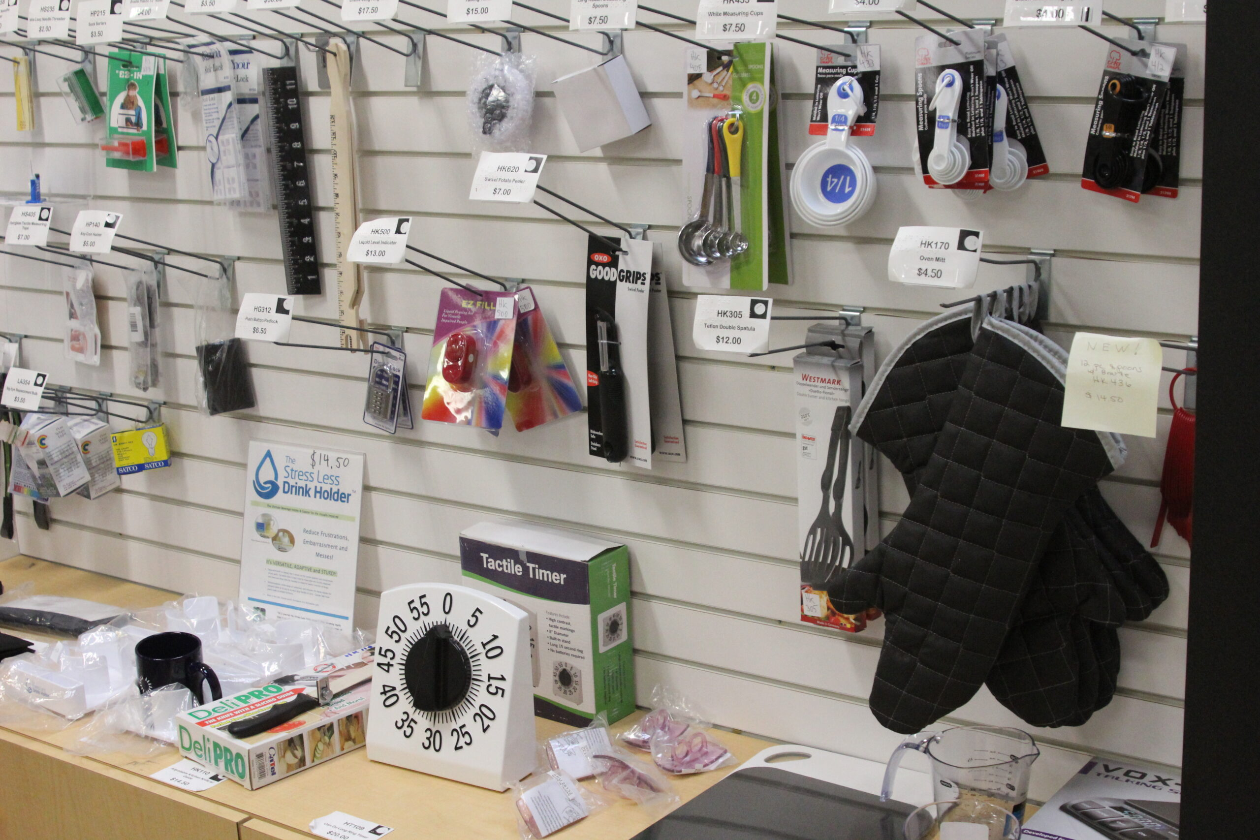 Sharper Vision Store products display